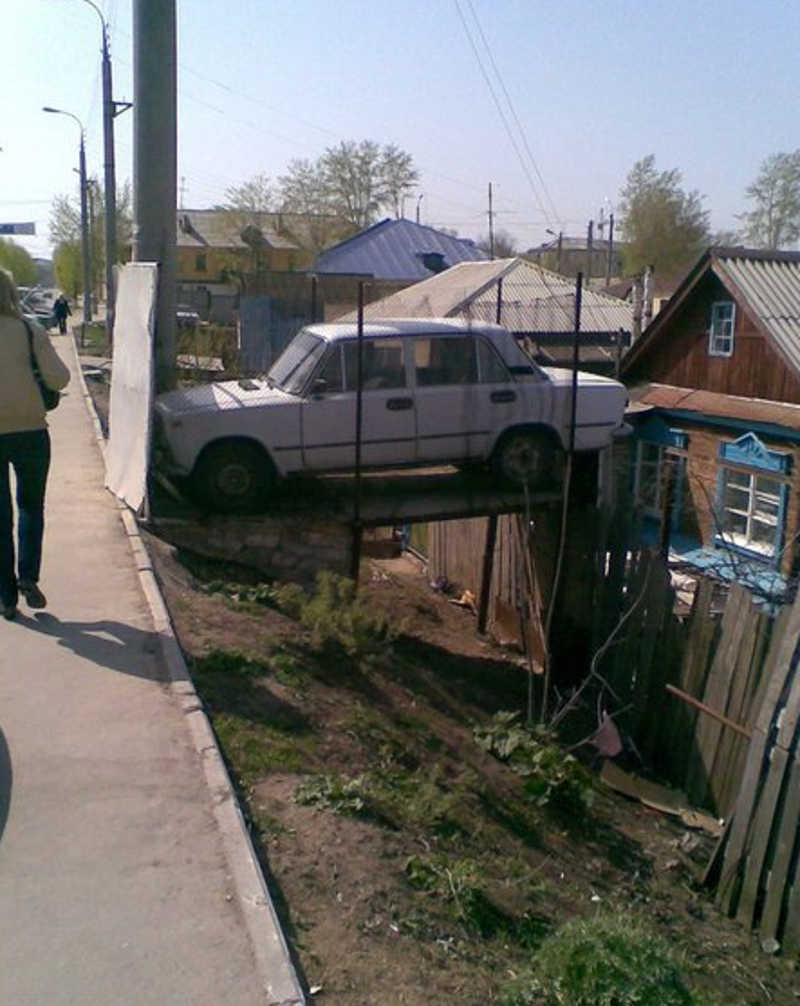 Pomysłoweparkowanie