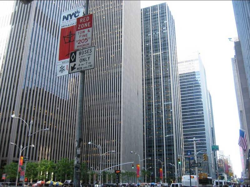 Biurowce w Nowym Jorku